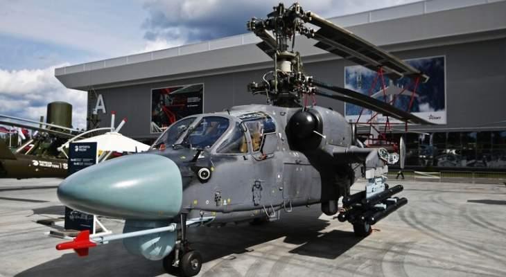 صحيفة روسية: مصر تسلمت مروحيات هجومية جديدة من روسيا