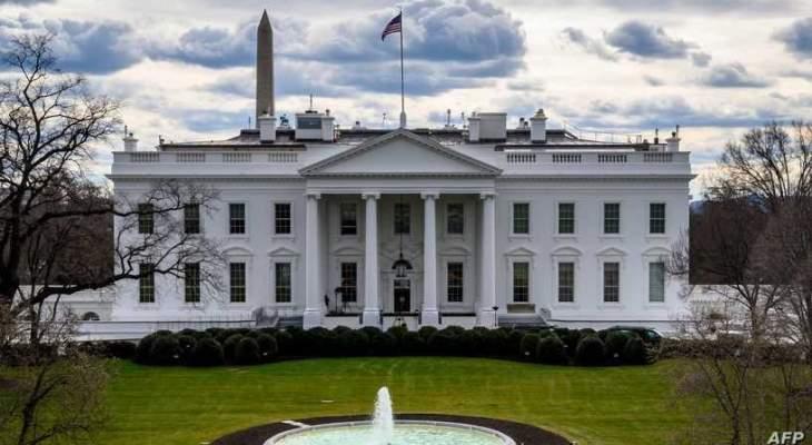 البيت الأبيض: نتوقع استكمال الانسحاب من أفغانستان بنهاية آب المقبل
