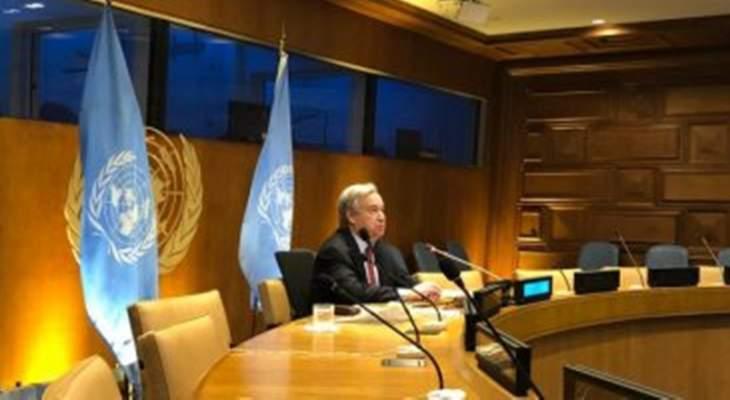 الأمم المتحدة تحتفل باليوم الدولي الأول للمساواة في الأجور بين الجنسين