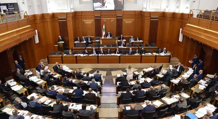 بين الدستور والسياسة الأمن يُرجئ الجلسة التشريعية... ما الحل؟