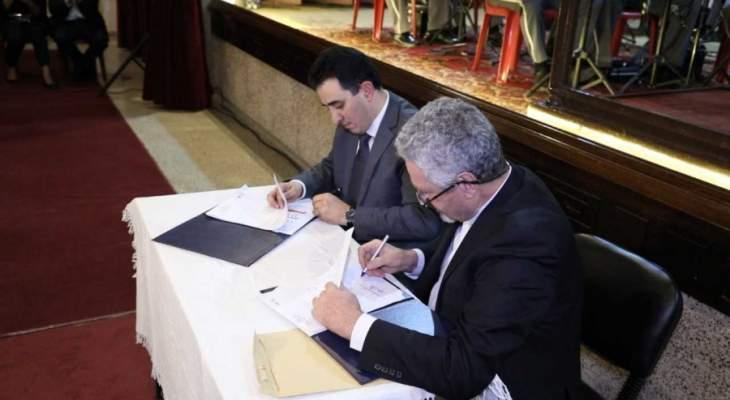 بروتوكول تعاون بين مؤسسة وديع الحاج ولابورا يهدف لخدمة شباب المتن وكسروان