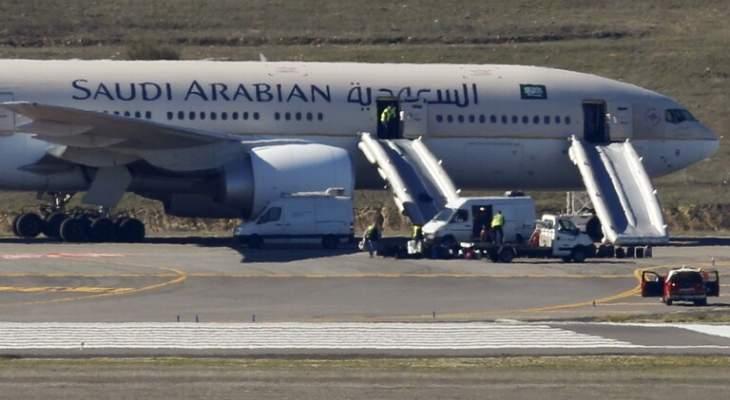 """""""الخطوط السعودية"""" تطلق تطبيقا لإنشاء جوازات سفر رقمية خاصة بكورونا"""