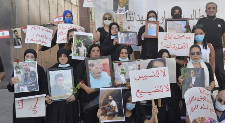 اعتصام لاهالي ضحايا تفجير مرفأ بيروت امام منزل القاضي غسان خوري