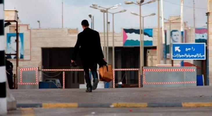 وعادت خطوط تهريب البشر الى سوريا
