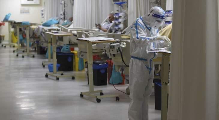 تسجيل قفزة قياسية بحصيلة الإصابات اليومية بكورونا في الهند مع 184372 حالة جديدة