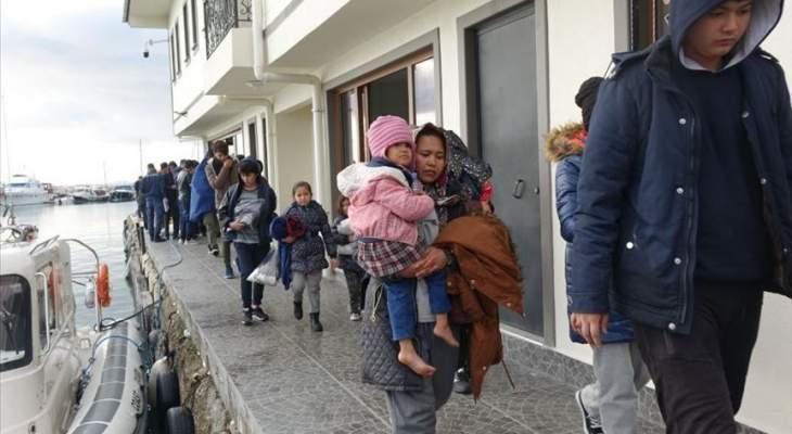 خفر السواحل التركي ضبط 82 مهاجرا غير شرعي في بحر إيجه