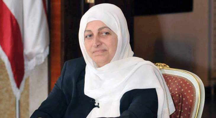 بهية الحريري: قضية الشعب الفلسطيني وحقوقه هي جزء من تكويننا