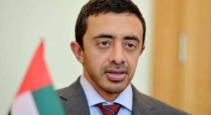 الخارجية الإماراتي: تتطلع لتعزيز العلاقة مع اليونان وتنمية أوجه التعاون بالمجالات كافة