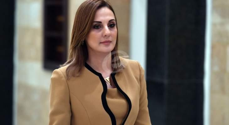 أوهانيان:اللجنة الوزارية هي الوحيدة المخولة بقرار عودة البطولات بلبنان