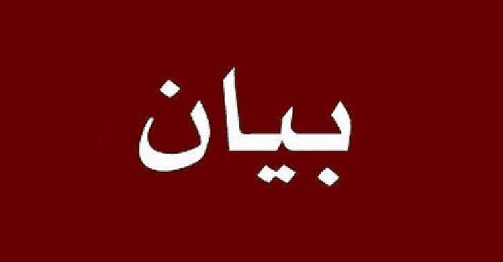 """الأحزاب العربية دانت """"العدوان التركي الخطير"""" على سوريا"""