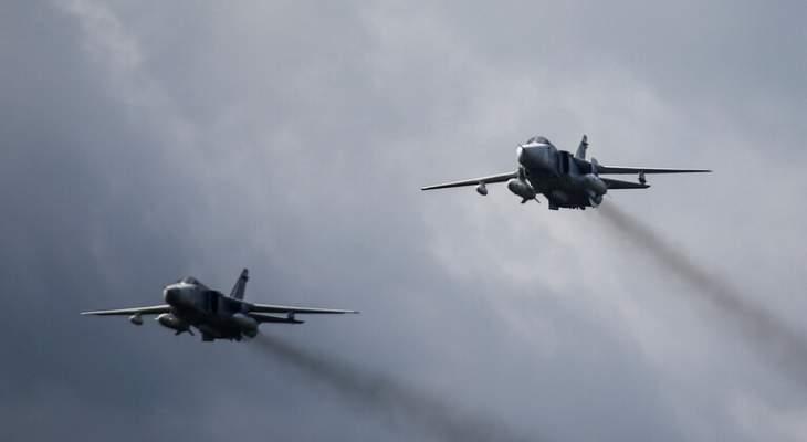 """الدفاع الروسية: قاذفتان من نوع """"سو-24"""" حلقتا فوق المياه الدولية لبحر البلطيق"""