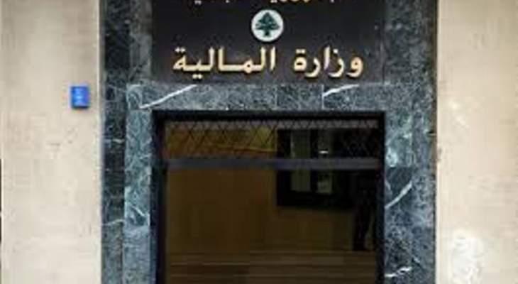 وزارة المال بدأت بصرف تعويضات نهاية الخدمة للمتقاعدين