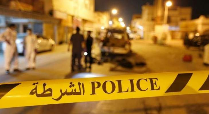 """الداخلية البحرينية تتهم الحرس الثوري الإيراني بتمويل 15 """"مخربا"""""""