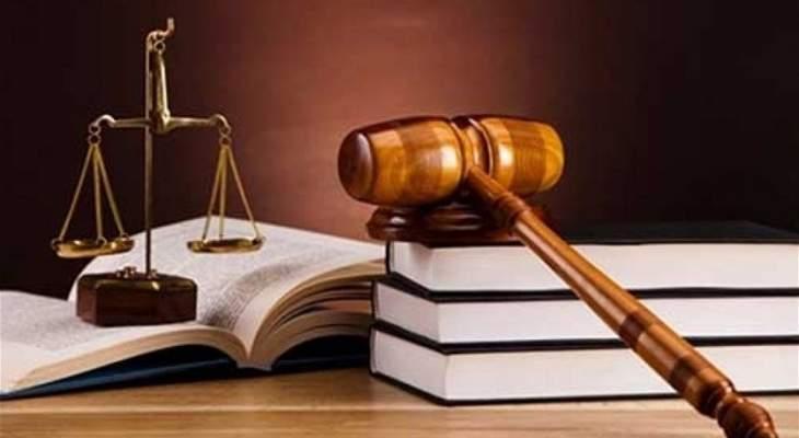 مجلس القضاء الاعلى: نعاهد اللبنانيين العمل من دون هوادة لتحديد المسؤوليات وإنزال العقوبات بحق المرتكبين