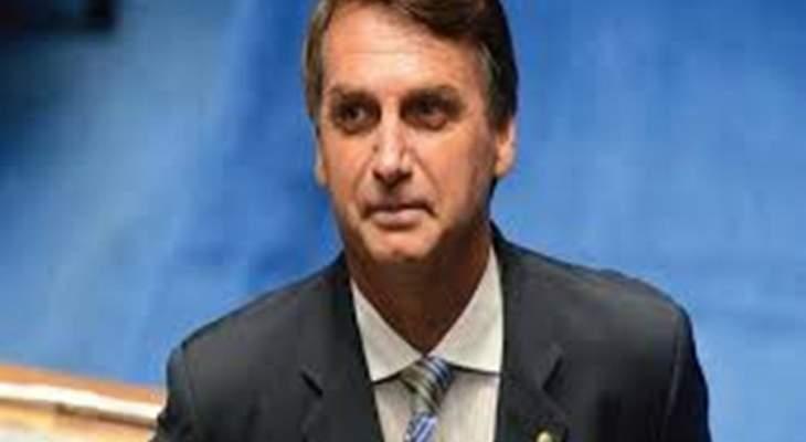 رئيس البرازيل يعتزم تسمية نجله سفيرا في الولايات المتحدة