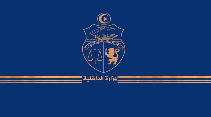 داخلية تونس: مقتل أربعة جنود اثر انفجار لغم في وسط غرب العاصمة