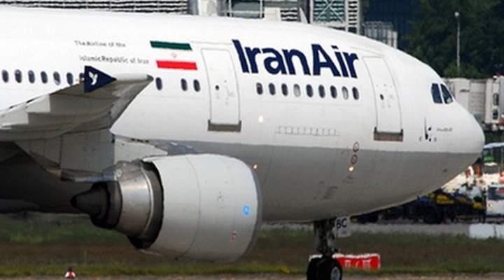 رويترز: طائرة إيرانية تهبط اضطراريا في مطار طهران