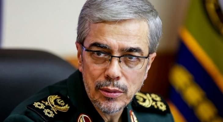 رئيس الأركان الإيراني: إذا لم یمر نفطنا عبر مضیق هرمز فلن یمر نفط الدول الأخری