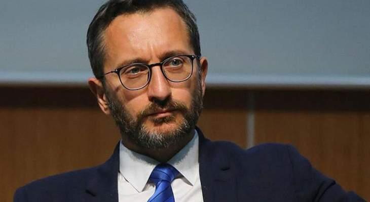 """مسؤول بالرئاسة التركية: عملية """"نبع السلام"""" أحبطت مشاريع هندسة جيوسياسية"""