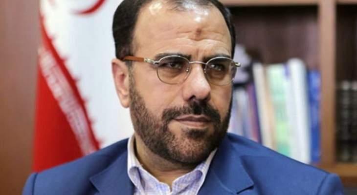 مساعد روحاني: نسعى لإجراء الانتخابات البرلمانية بمشاركة جميع التيارات السياسية