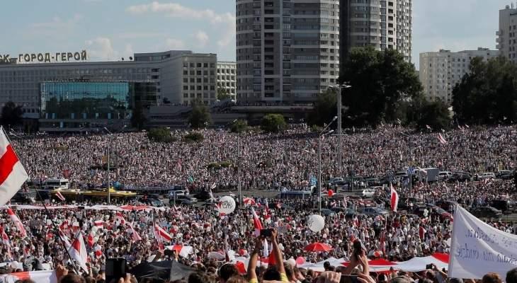 الداخلية البيلاروسية: عدد المشاركين بالاحتجاجات في البلا يتناقص تدريجيا