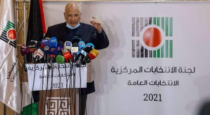 لجنة الانتخابات المركزية الفلسطينية تطلق عملية تسجيل الناخبين