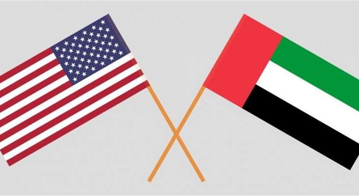 وزير الصناعة الإماراتي ووزيرة الطاقة الأميركية بحثا بسبل تسريع وتيرة العمل المناخي بالبلدين