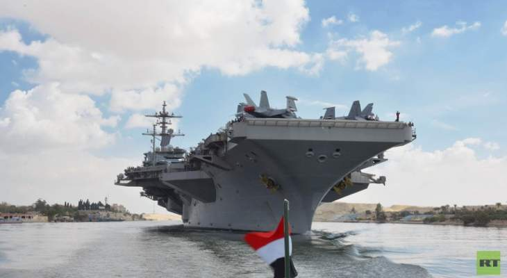 """رئيس هيئة قناة السويس: السفينة """"إيفر جيفن"""" ستبقى في الإسماعيلية حتى يتم دفع التعويضات"""