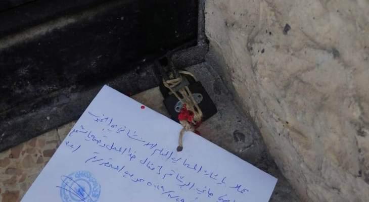 حصيلة تفتيش وزارة العمل: إقفالان و53 ضبطا و14 إنذارا