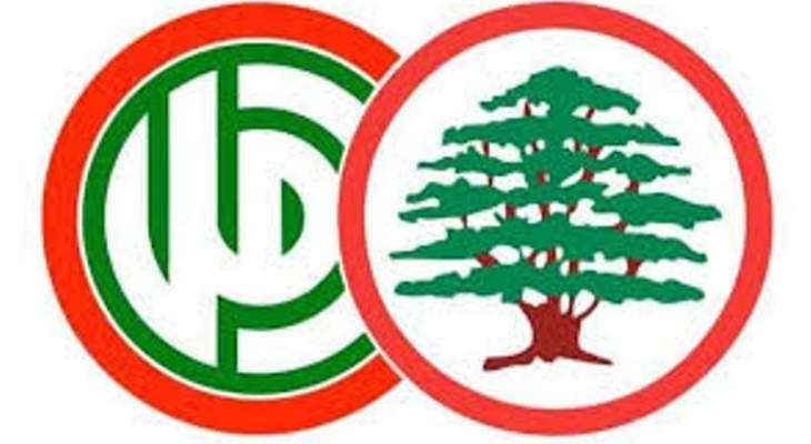 """الشرق الاوسط: الاشتراكي سيكون جزءاً من تكتل يضم """"التحرير والتنمية"""" و""""الجمهورية القوية"""""""