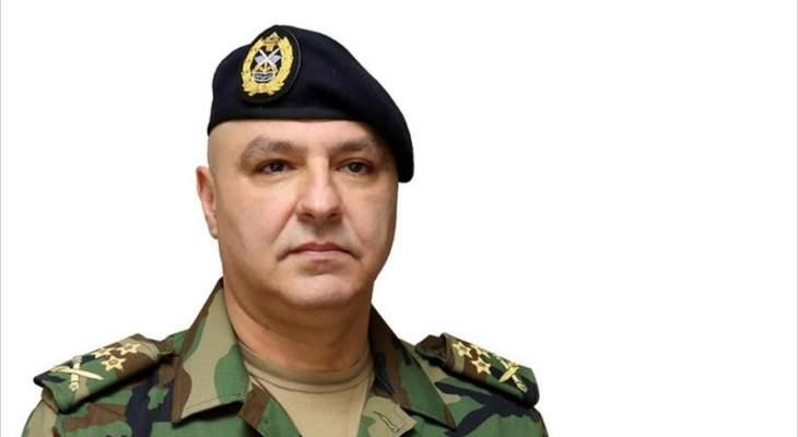 قائد الجيش بحث مع شنكير علاقات التعاون بين الجيشين اللبناني والأميركي