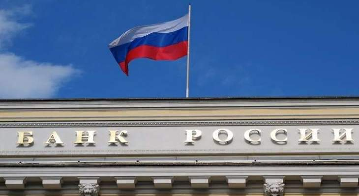 السفارة الروسية بالنمسا: عنواننا البريدي الإلكتروني تعرض لهجمة بواسطة رسائل طفيلية