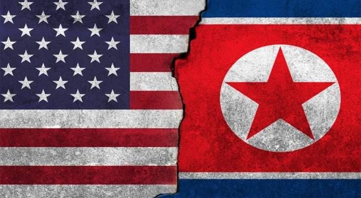 مسؤول رفيع المستوى بكوريا الشمالية: تعليقات بايدن بشأن تجربتها الصاروخية استفزاز لها