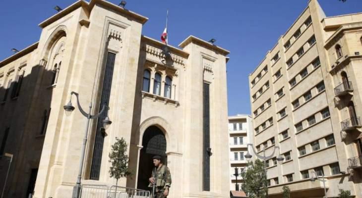 مدير بالبنك الدولي هدد بوقف لقاحات كورونا للبنان بعد معلومات عن تلقيح نواب وموظفي البرلمان فوق الـ75 سنة