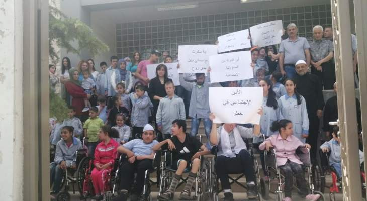 النشرة: ذوو الاحتياجات الخاصة في مركز حاصبيا ينفذون اعتصاما تحذيرياً