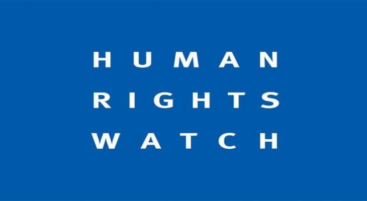 """""""هيومن رايتس"""" دعت الهند لاحترام حقوق الإنسان بكشمير والإفراج عن المعتقلين السياسيين"""