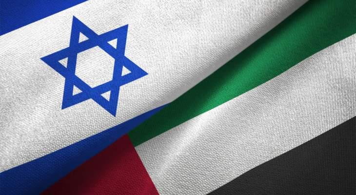 وصول أول سفير إماراتي لدى إسرائيل إلى مطار بن غوريون