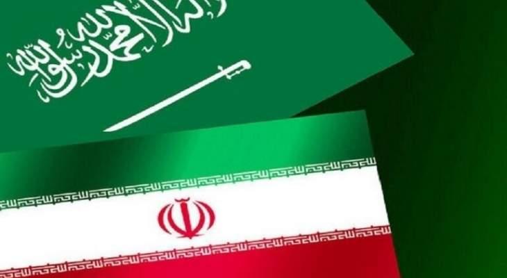 """القضاء السعودي يحكم بالإعدام على مواطن وبالسجن لـ7 آخرين بتهمة """"التخابر مع إيران"""""""