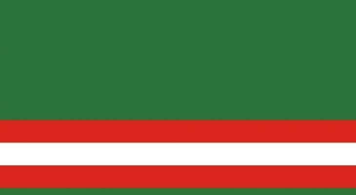 أجهزة الطوارئ في الشيشان: فقدان الاتصال بـ14 شخصا بجبال منطقة سونزنسكي