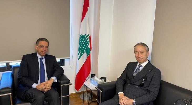 وزير البيئة عرض الاوضاع مع سفير اليابان