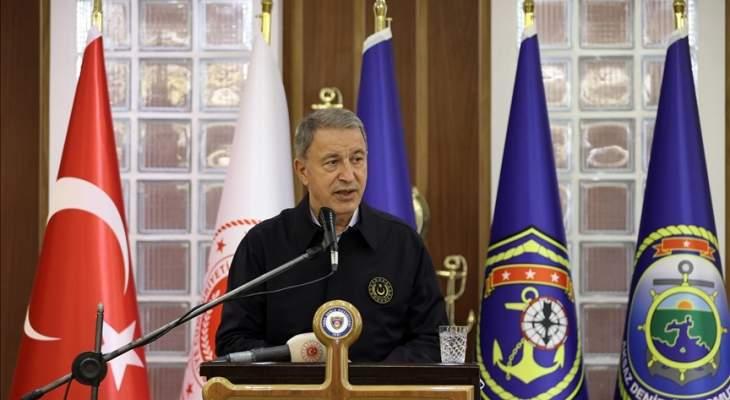 وزير الدفاع التركي: تحييد 352 إرهابيا في سوريا وشمالي العراق منذ 23 نيسان
