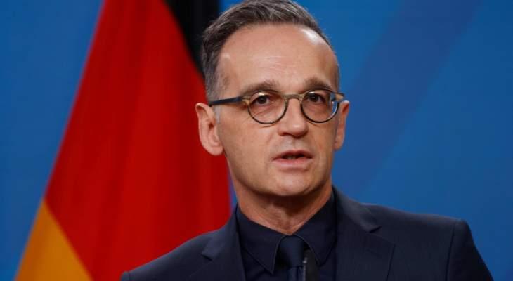وزير خارجية ألمانيا: نتطلع إلى العمل مع الإدارة الأميركية المقبلة