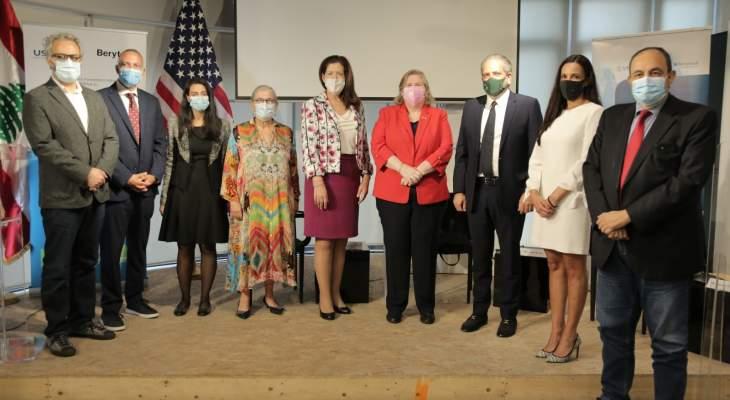 السفيرة الأميركية: سنستمر بدعم ريادة الأعمال والشركات الناشئة في لبنان