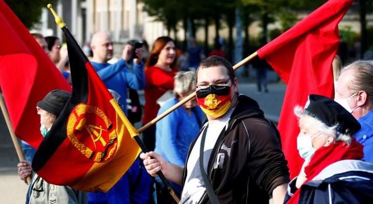 الشرطة الألمانية: آلاف المحتجين تحركوا جنوب البلاد رفضا لقيود كورونا
