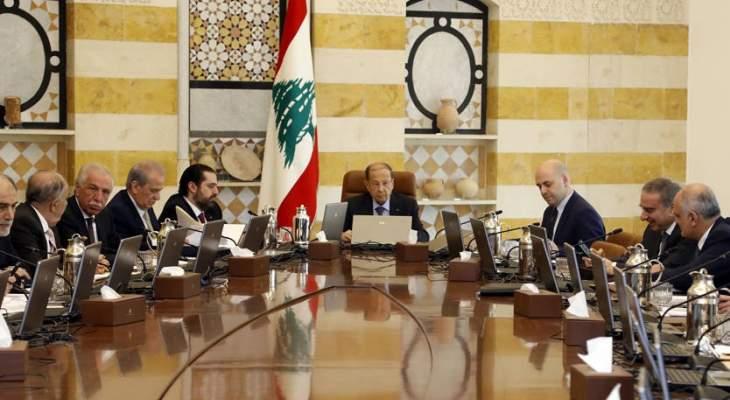 الجمهورية: لا جلسة عادية للحكومة الاسبوع المقبل دون الاتفاق على تعيينات مصرف لبنان