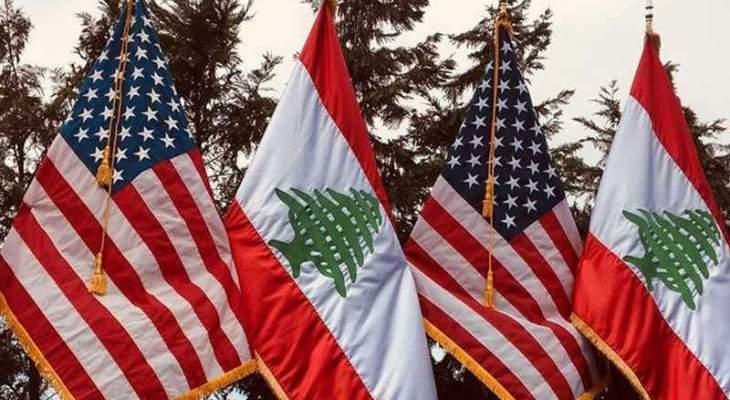 مصادر للجمهورية: لبنان لن يكون حاضرا في محطة 20 كانون الثاني لا من قريب ولا من بعيد
