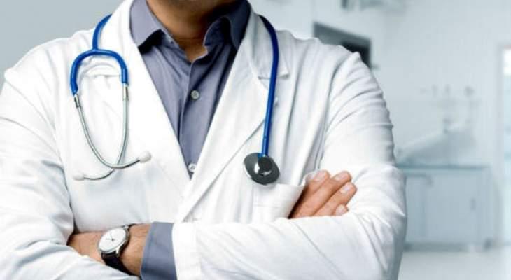 أطباء الهرمل أعلنوا توقفهم عن العمل بسبب نفاد البنزين