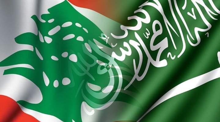 العربية: إجلاء 132 مواطنا سعوديا من لبنان اليوم