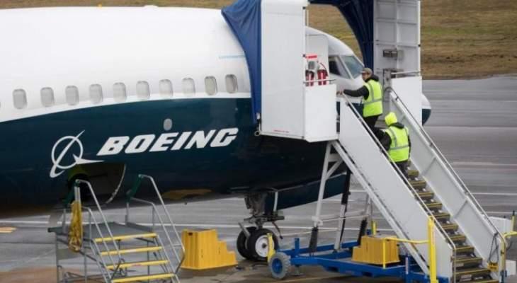 هبوط طائرة ركاب اضطراريا في مطار بموسكو بسبب عطل بنظامها الهيدروليكي
