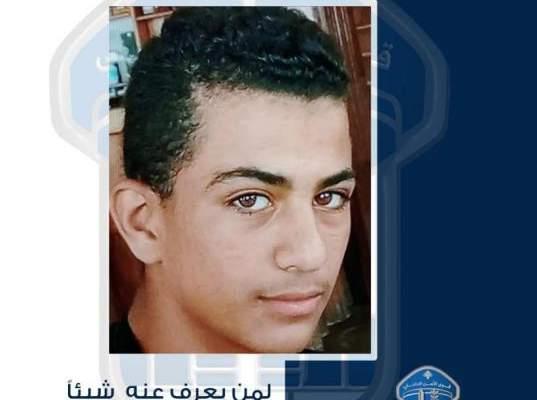 تعميم صورة المفقود القاصر محمود محمد الفندي
